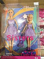 Детская Кукла DEFA с сестрой 05331