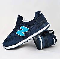 Мужские Кроссовки New Balance 574 Синие (размеры: 41,42,43,44) Видео Обзор