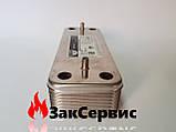 Теплообменник вторичный ГВС 16 пластин для газовых котлов Baxi, Westen Energy, Pulsar, Star 5686690, фото 2