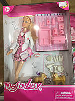 Детская Кукла DEFA Ветеринар 05333