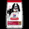 HILL'S SCIENCE PLAN Adult Medium Сухой Корм для Собак с Ягненком и Рисом - 14 кг