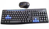 Беспроводной Wireless комплект клавиатура + мышь HK3800, фото 1