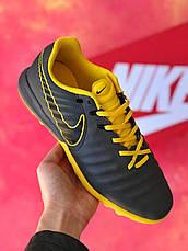 Сороконожки для футбола Nike Tiempo Ligera IV TF с желтой отделкой, фото 3
