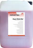 Автошампунь для бесконтактной мойки Kenotek Super Polish Red Бельгия 1л