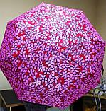 Зонт женский, фото 2