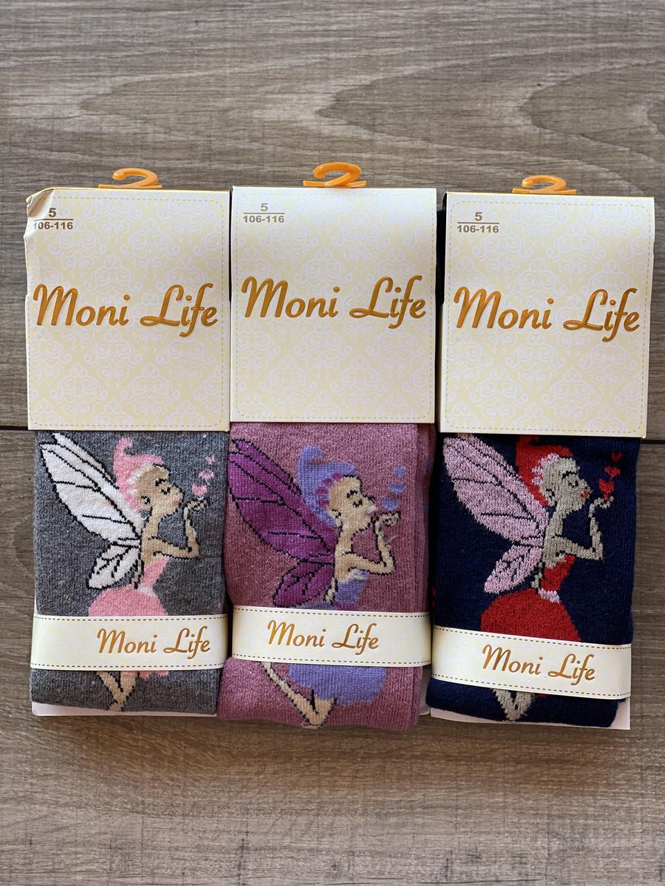 Дитячі колготи Moni Life бавовна з феями для дівчаток 7,9,11 років 6 шт в уп мікс із 3х кольорів