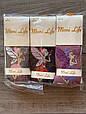 Дитячі колготи Moni Life бавовна з феями для дівчаток 7,9,11 років 6 шт в уп мікс із 3х кольорів, фото 2