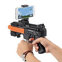 Автомат віртуальної реальності AR Game Gun, іграшковий автомат