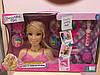 Детская Кукла для причесок 05349