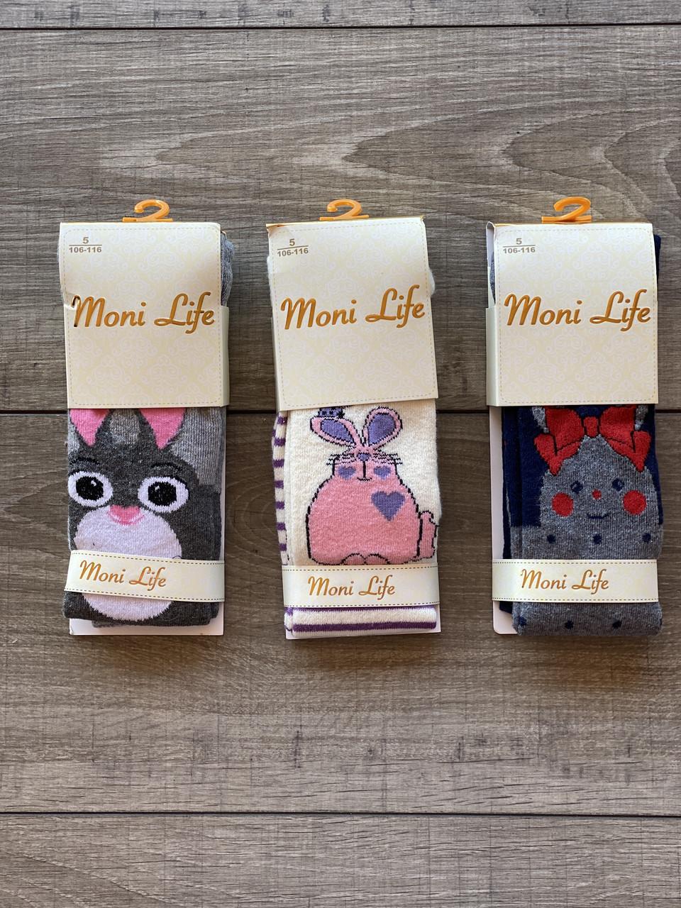 Колготи дитячі бавовна Moni Life з зайчиками для дівчаток 5,9,11  років 6 шт в уп мікс кольорів