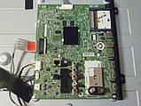 Плати від LЕD TV LG 42LN613V-ZB.BDRYLJU по блоках (матриця розбита)., фото 2