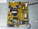 Плати від LЕD TV LG 42LN613V-ZB.BDRYLJU по блоках (матриця розбита)., фото 5