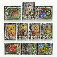 Набір для творчості Diamond mosaic мал. 6634 (шт.)