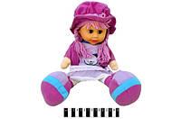 Лялька м яка 260818 47 см р.46х21 см. (шт.)