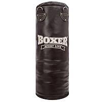 Мешок боксерский Цилиндр Кожа h-80см BOXER Классик (наполнитель-ветошь х-б, d-28см, вес-19кг, черный)