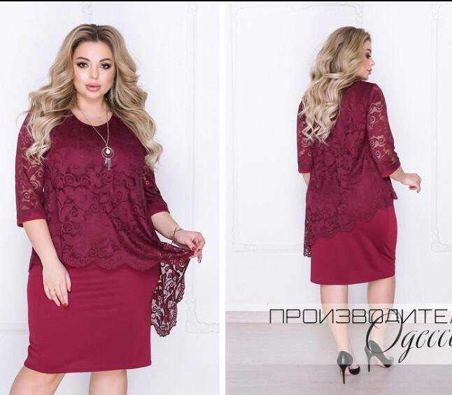 Ошатне плаття з легкої гіпюрової накидкою і сукнею з тканини холодок,три кольори р. 50,52,54,56,58,60 код 5191О