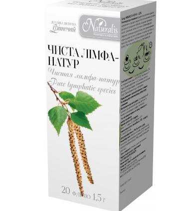 Для очистки лимфы Фиточай Чиста Лимфа-Натур, 20 шт по 1.5 г