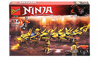 Конструктор Bozhi Ninja Желтый дракон, 269