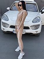 Женский спортивный костюм velvet beg