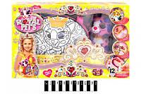 Н-р креативної творчості Royal pet's сумочки з собачками RP-01-01U, 02U, 07U (П) (шт.)