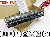 Батарея аккумулятор для ноутбука Toshiba A200 PA3534U-1BRS