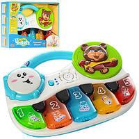 Розвиваюча іграшка Play Smart дитяче піаніно ведмедик Умняга, 7504