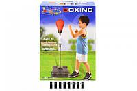 Боксерський набір з стійкою (коробка) 143881G р.27*11*37 см (шт.)