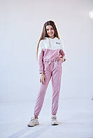 Детский спортивный костюм Stimma Дайкон 4848