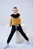 Детский спортивный костюм Stimma Амалика 4856