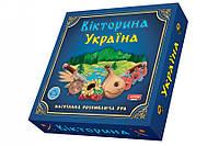 Настільна гра Вікторина Україна Artos Games