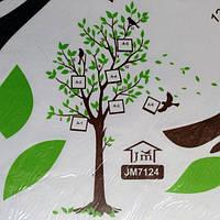 РАСПРОДАЖА! Виниловая наклейка - Фото на дереве