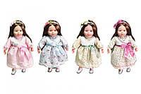 """Лялька """"Найкраща подружка"""" (розмовляє українською мовою) PL519-1602N в коробці 15*10*42 см (шт.)"""