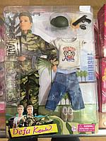 Детская Кукла DEFA Kenin 05372