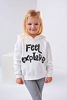 Детский свитшот Stimma Иксия 4406 на девочку 4-7 лет