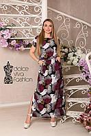 Стильное летнее платье большой размер 46-56