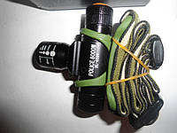 Ліхтар Bailong BL-6660 1050лм, від акумулятора 18650, три режими, 4500К, Налобний ліхтар