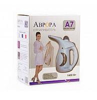 Ручний відпарювач для одягу Аврора A7 1400Вт, об'єм 250мл, до 98с, робота до 20хв, білий, отпариватель