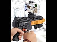 Ігровий оригінальний автомат віртуальної реальності АR AR-Game Gun
