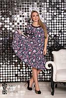 Стильное платье с цветочным принтом размеры 46-54