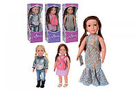 Лялька музична Ми дівчатка 3957-59-60 UA в коробці 50*18*12,5 см (шт.)