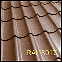 Металлочерепица | Термастил | Антиб | 0,5 мм | RAL 8017 | MAT | Италия
