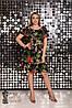 Платье трапеция с гавайским принтом большой размер 46-56