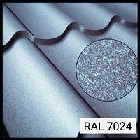 "Металлочерепица Атланта - ""Сталекс"" RAL 7024 PEMA 0,5 мм OptimaSteel"