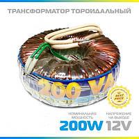 """ТОРОИДАЛЬНЫЙ ТРАНСФОРМАТОР """"ЭЛСТА"""" ТТ-200W 12V для освещения мощностью до 200Вт"""