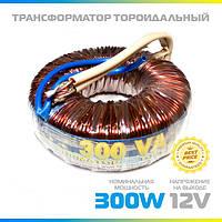 """ТОРОИДАЛЬНЫЙ ТРАНСФОРМАТОР """"ЭЛСТА"""" ТТ-300W 12V для освещения мощностью до 300Вт"""