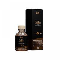 Массажный гель с согревающим эффектом для поцелуев со вкусом Coffee 30 мл