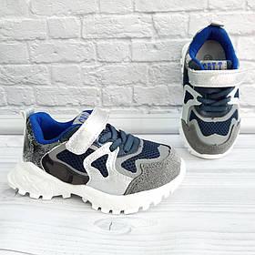 Кросівки для хлопчика р. 21-25