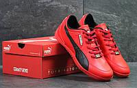 Кроссовки Puma BMW Motorsport, красные