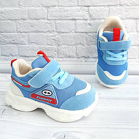 Кросівки сітка для хлопчика. Розміри:21-26 РОЗМІРНА СІТКА ТА ВІДЕООГЛЯД В ОПИСІ !!!