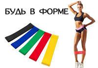 Фитнес резинки набор 5шт цветные. Лучшая замена тренажерному залу!